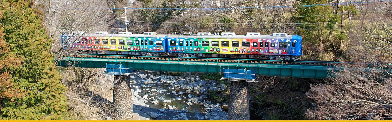 富士急行线