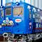 Thomas Land Train